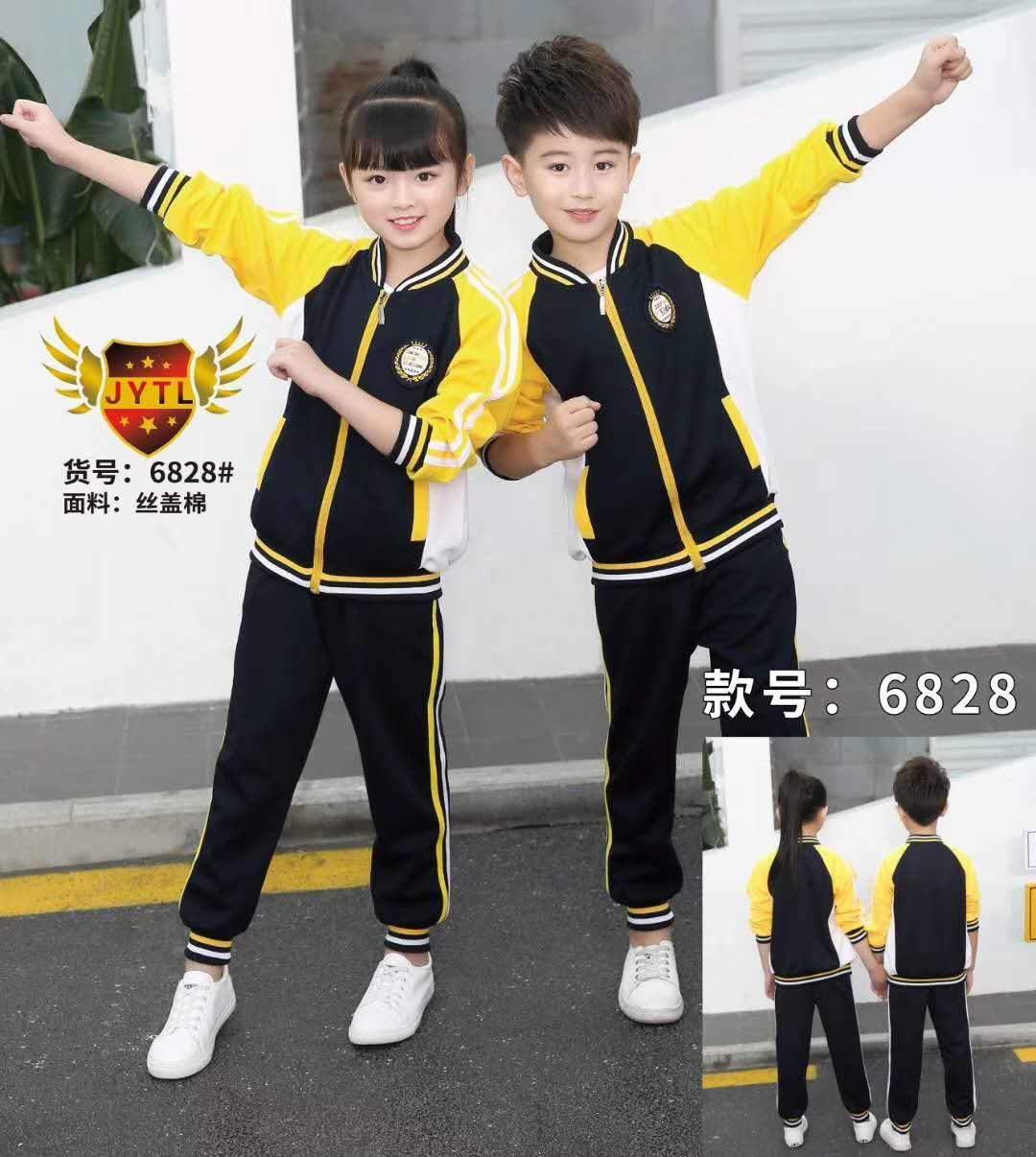 云南乐动体育app